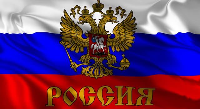 Географія Запитання-цікавинка: Яке місто є столицею Росії?