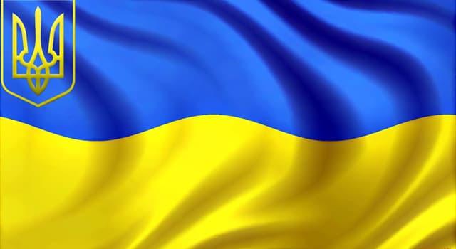 Культура Запитання-цікавинка: Коли відзначається День соборності України?