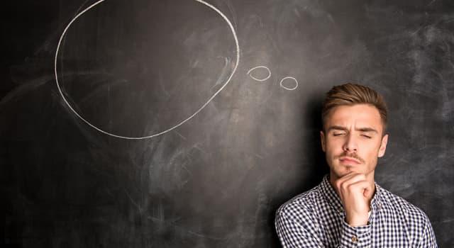 Наука Запитання-цікавинка: Що вимірюють за допомогою спідометра?