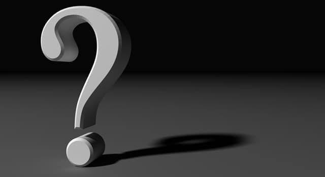 Культура Запитання-цікавинка: Що таке помочи?