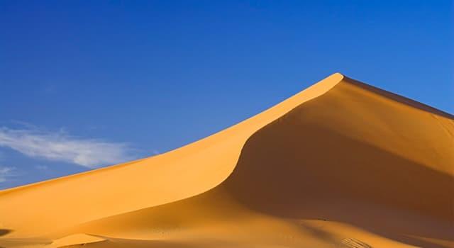 Суспільство Запитання-цікавинка: Як називають піщаний пагорб, що утворився під впливом вітру?