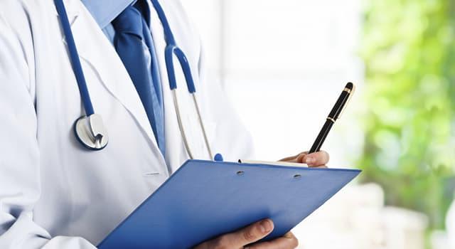 Наука Запитання-цікавинка: Який розділ медицини вивчає захворювання органів сечової системи?