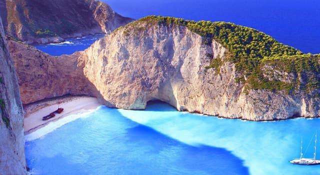 Geografía Pregunta Trivia: ¿A qué grupo de islas pertenece Zacinto?