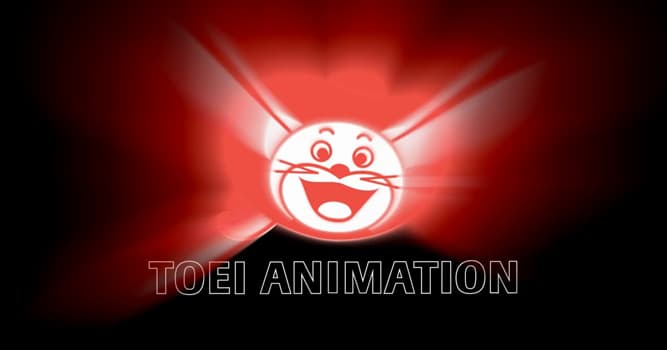 Culture Trivia Question: In what year was Toei Animation Company founded?