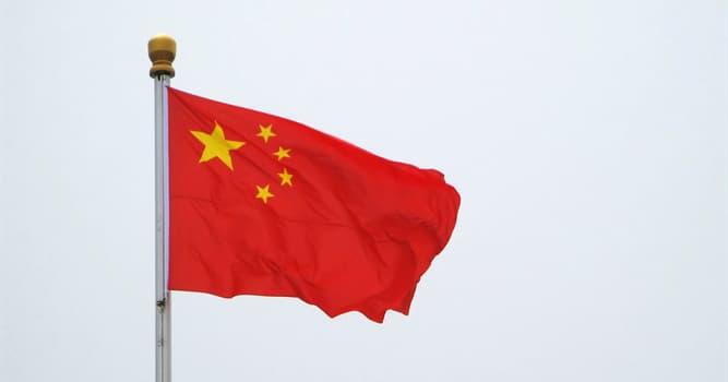 Historia Pregunta Trivia: ¿Qué rebelión condujo al fin de la última dinastía imperial china y a la creación de la República de China?