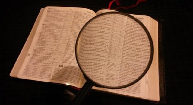 Cultura Pregunta Trivia: ¿Cuál es el segundo mandamiento que Dios le dio a Moisés según la Biblia?