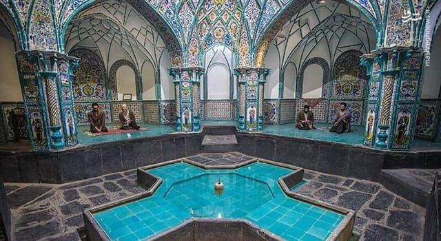 """Geografía Pregunta Trivia: ¿En qué ciudad iraní se encuentran """"Los Baños Cuatro estaciones""""?"""