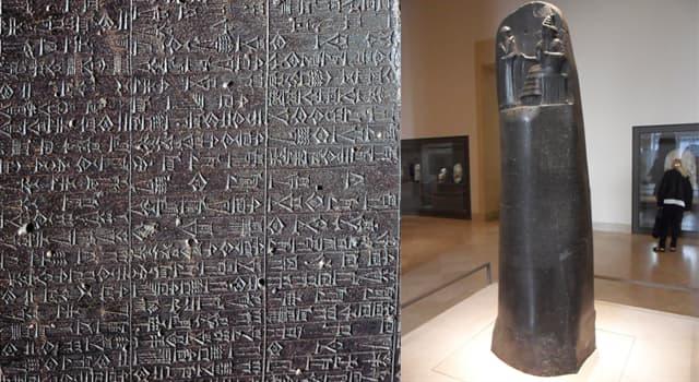 Cultura Pregunta Trivia: ¿En qué museo se encuentra el Código Hammurabi?