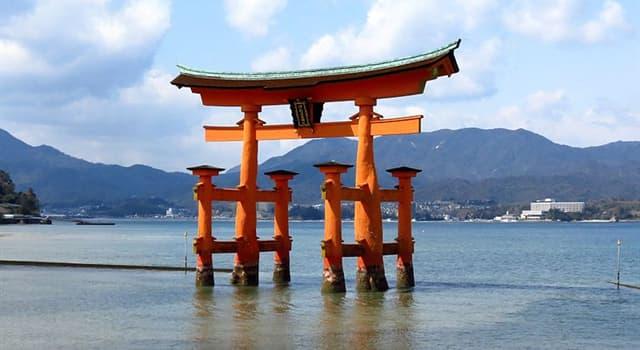 Geografía Pregunta Trivia: ¿Dónde se encuentra el Santuario Itsukushima?