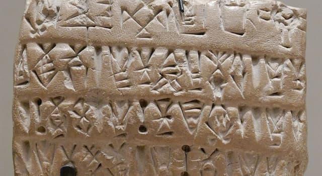 Cultura Pregunta Trivia: ¿Dónde se usaba el elamita lineal, la primera escritura fonética conocida de la historia, recién descifrada?
