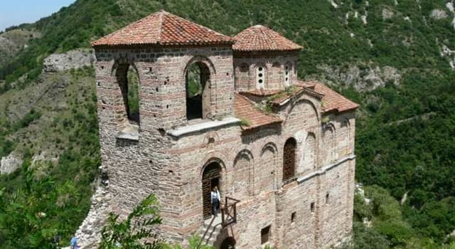 Geografía Pregunta Trivia: ¿En qué país está ubicado el monasterio medieval de Bachkovo?