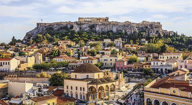 """Geografía Pregunta Trivia: ¿Qué barrio ateniense es conocido como """"El Barrio de los Dioses""""?"""
