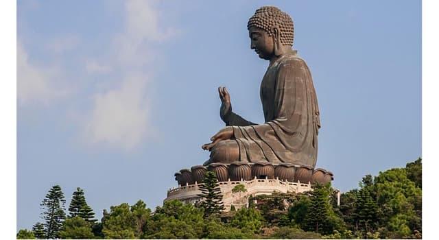Cultura Pregunta Trivia: ¿Cómo se llama el colosal monumento mostrado en esta fotografía?