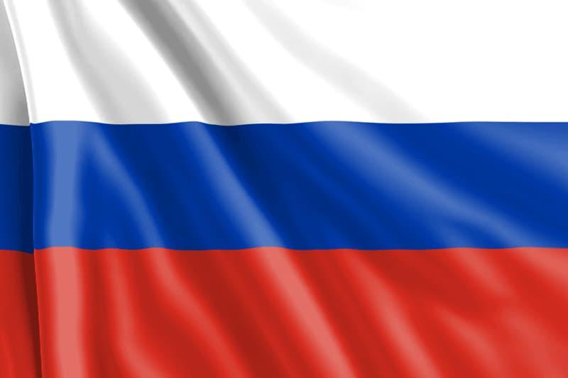 Cultura Pregunta Trivia: ¿Cuál es el escudo estatal de la Federación Rusa?