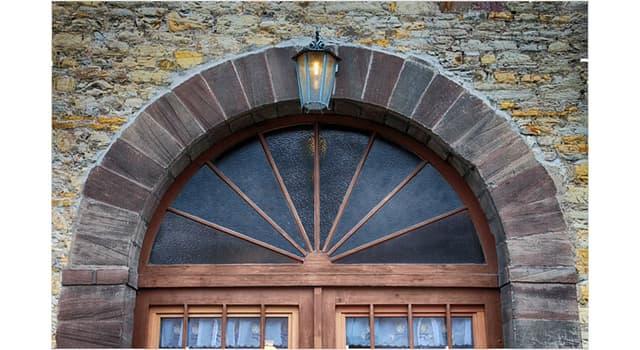 Cultura Pregunta Trivia: ¿Cuál es el término arquitectónico para designar el tipo de arco mostrado en la imagen?