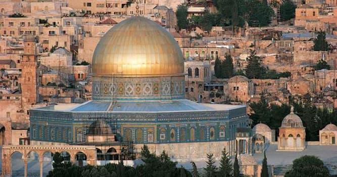 Cultura Pregunta Trivia: ¿Dónde está el monumento islámico más antiguo que se conserva?