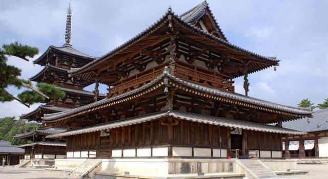 Geografía Pregunta Trivia: ¿En qué país está ubicado el templo de Gango-ji?
