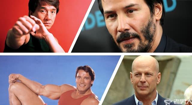 Películas Pregunta Trivia: ¿Cuál de estos actores nació en Líbano?