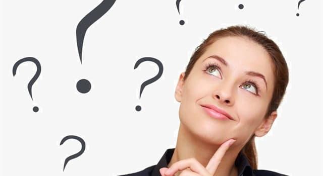 Cultura Pregunta Trivia: ¿Qué es un alamar?