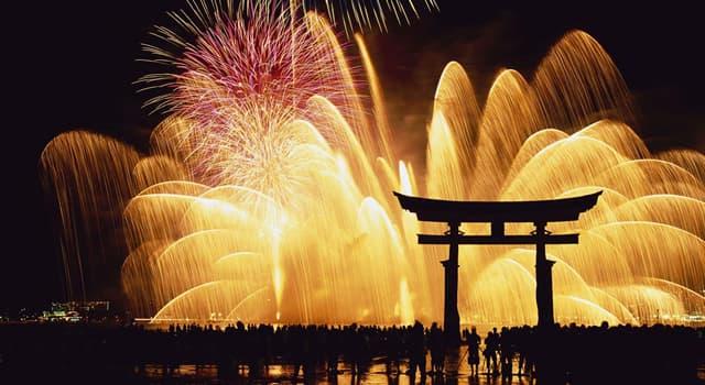 Cultura Pregunta Trivia: ¿Qué palabra japonesa se utiliza para la celebración de año nuevo?