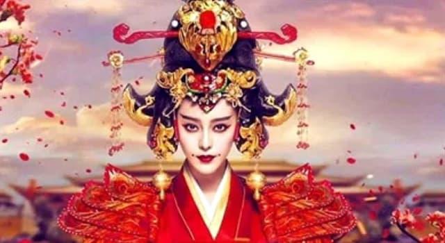 Historia Pregunta Trivia: ¿Quién fue la primera y única emperatriz china?