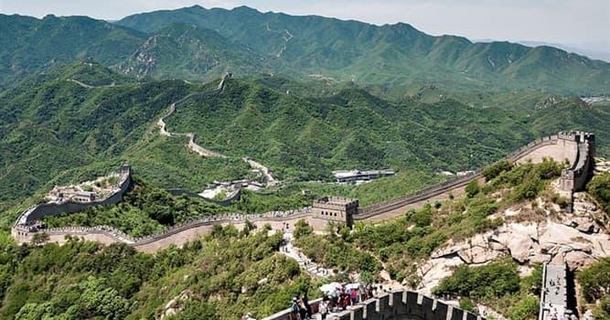 Geographie Wissensfrage: Wie heißt die Hauptstadt der Volksrepublik China?