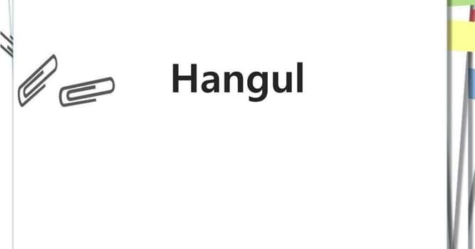 Cultura Pregunta Trivia: ¿Qué es el hangul?