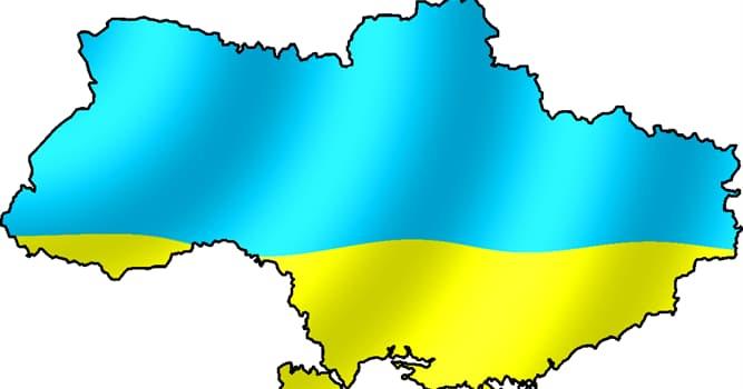 Культура Запитання-цікавинка: Яка валюта в Україні?