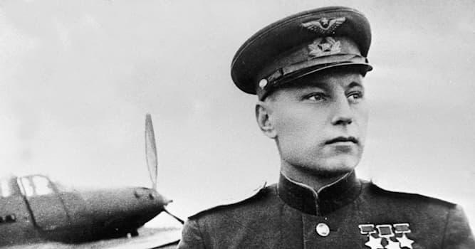 Культура Вопрос: Аэропорт какого города носит имя Александра Покрышкина?