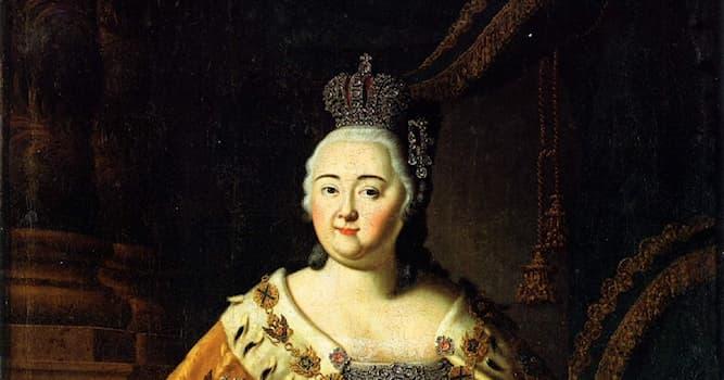 Культура Вопрос: Аэропорт какого города носит имя императрицы Елизаветы Петровны?