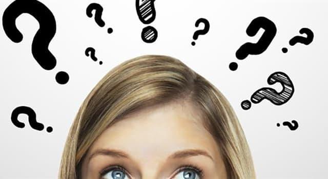 Природа Вопрос: Что такое гуано?