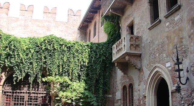 Культура Вопрос: Где находится Дом Джульетты, отождествляемый с домом героини пьесы Уильяма Шекспира «Ромео и Джульетта»?