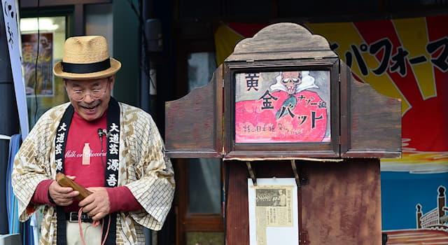 Культура Вопрос: Как называется разновидность японского уличного театра, представляющий собой рассказ с показом ряда картинок?