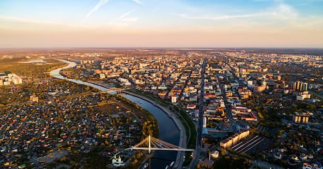 География Вопрос: Какая область является самой большой в России?