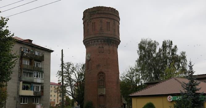 География Вопрос: Какой город Калининградской области до 1947 года назывался Хайлигенбайль?