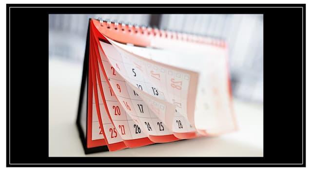 История Вопрос: Какой термин из перечисленных НЕ являлся названием дней в древнеримском календаре?