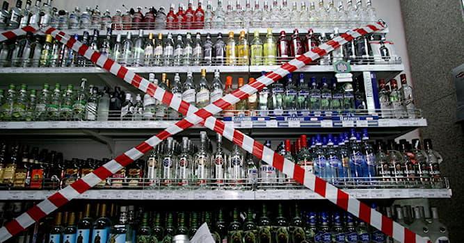 Общество Вопрос: Когда начиналась продажа спиртных напитков во время антиалкогольной кампании, инициированной М. С. Горбачёвым?