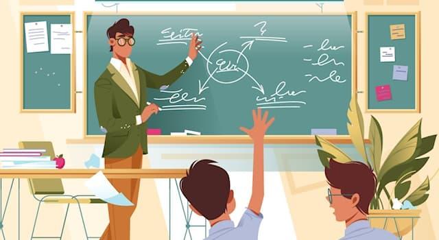 Общество Вопрос: Когда по решению ООН отмечается Международный день образования?