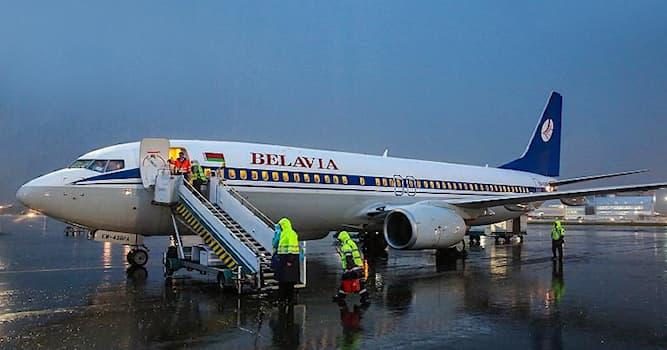География Вопрос: Сколько в Беларуси международных аэропортов на начало 2021 года?