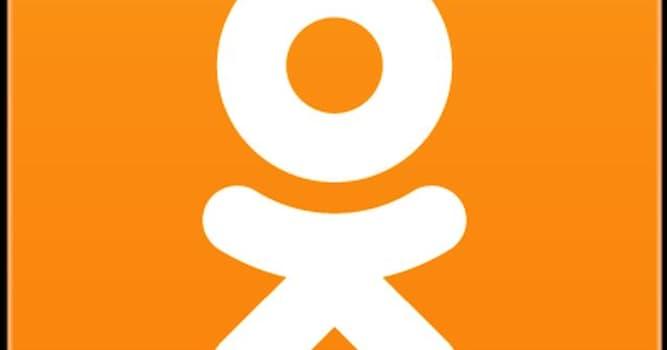 Культура Вопрос: В каком году запущена социальная сеть «Одноклассники»?