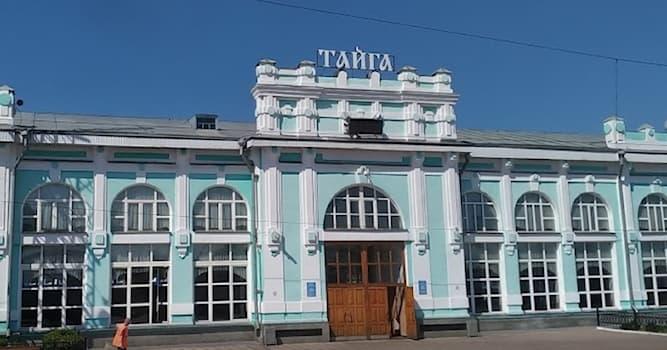 География Вопрос: В каком из регионов Сибири есть город Тайга?