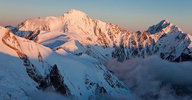 География Вопрос: В каком регионе России находится горная вершина Джимара?