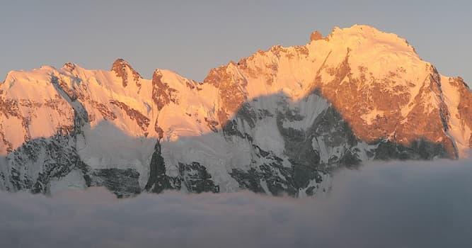 География Вопрос: В каком регионе России находится горная вершина Пик Пушкина?