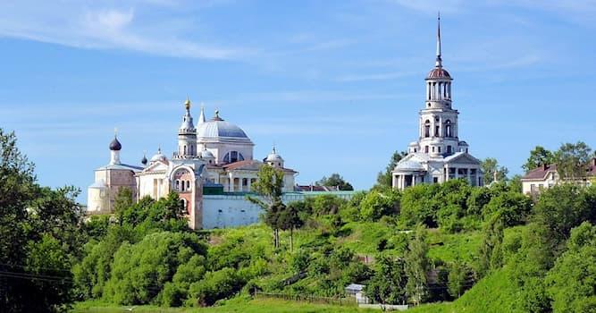 География Вопрос: В каком субъекте Российской Федерации находится город Торжок?