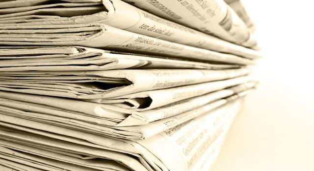 """Общество Вопрос: """"Бильд"""" (""""Bild"""") — это крупнейшая ежедневная иллюстрированная газета-таблоид какой страны?"""