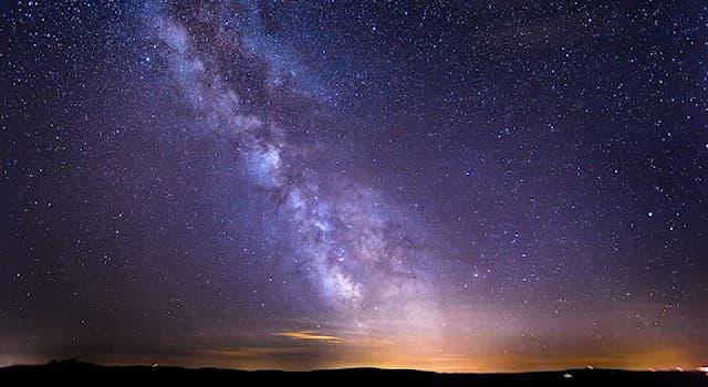 Наука Вопрос: Что такое Млечный Путь?