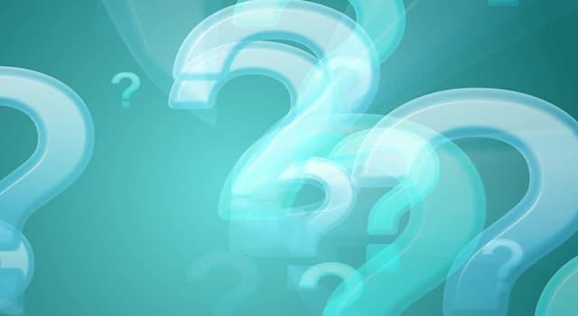 Наука Вопрос: Что является подсластителем?