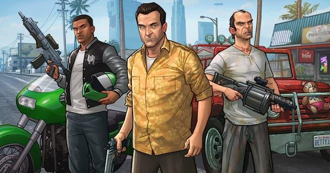 Общество Вопрос: Что за игра изображена на данной картинке?