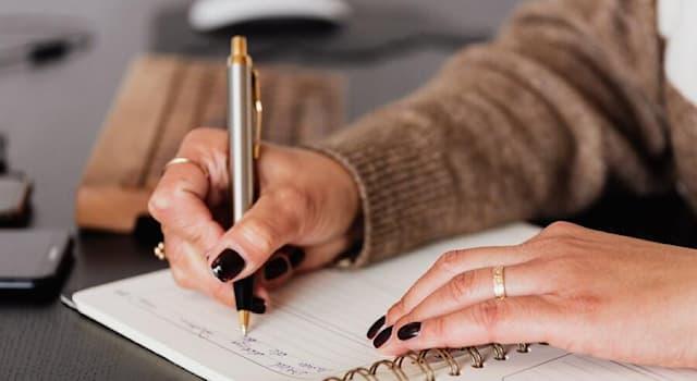 Общество Вопрос: День какого письменного атрибута отмечают в мире 23 января?