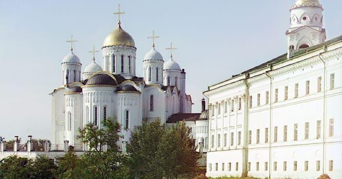 История Вопрос: Как называлось русское княжество XII—XIV веков, ставшее ядром современного Российского государства?